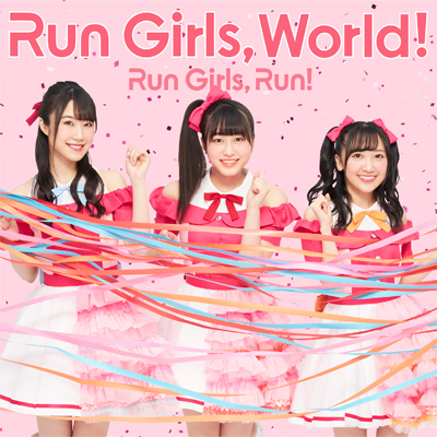 Run Girls, World!(ALのみ)