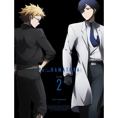 Re: ハマトラ 2 【初回生産限定版】(Blu-ray+CD)