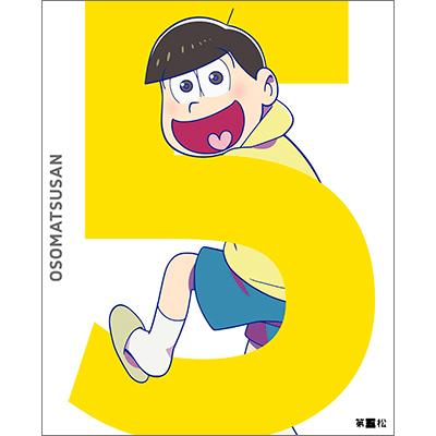 おそ松さん Blu-ray DISC 第五松
