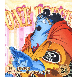 ONE PIECE ワンピース 19THシーズン ホールケーキアイランド編 piece.24(Blu-ray)
