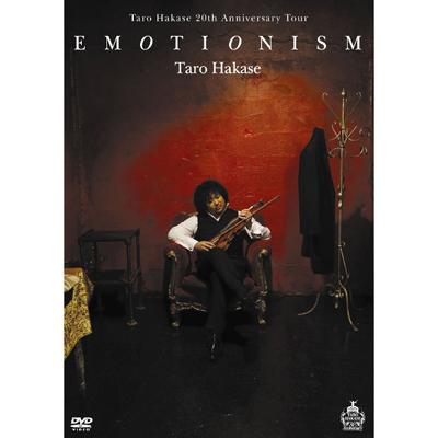 "Taro Hakase 20th Anniversary Tour ""EMOTIONISM"""