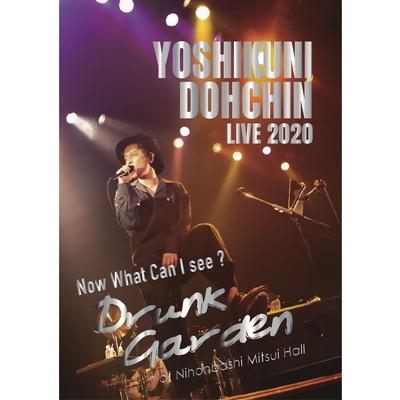 """""""堂珍嘉邦 LIVE 2020 """"Now What Can I see ? ~Drunk Garden~""""at Nihonbashi Mitsui Hall(DVD+CD)"""