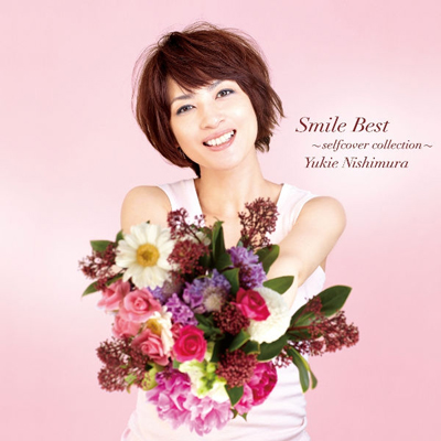 Smile Best ~selfcover collection~