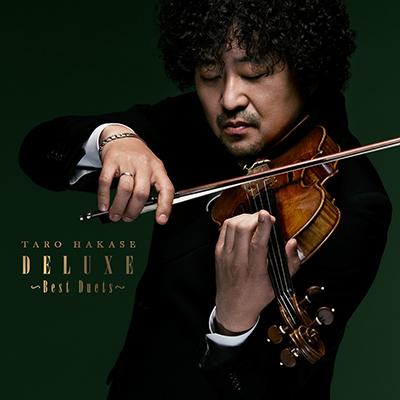 葉加瀬太郎 25th Anniversary アルバム「DELUXE」~Best Duets~(通常盤)