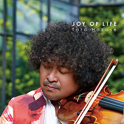 JOY OF LIFE 【通常盤】(CD)