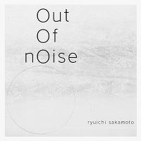 out of noise【アナログ盤】