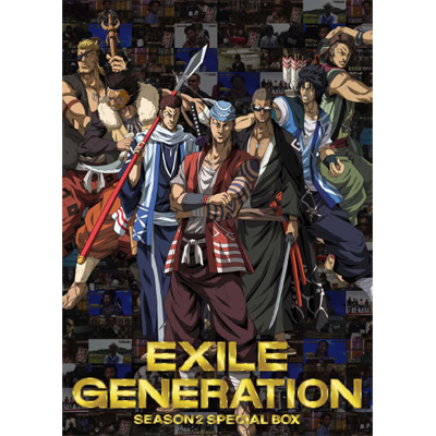 EXILE GENERATION SEASON2 BOX