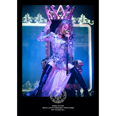 KODA KUMI 20th ANNIVERSARY TOUR 2020 MY NAME IS ...(DVD2枚組)