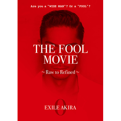 THE FOOL MOVIE ~Raw to Refined~(DVD)