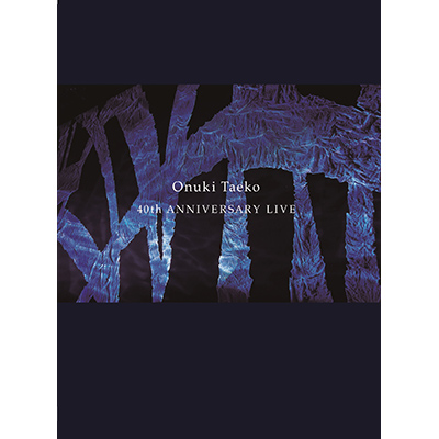 大貫妙子 40th ANNIVERSARY LIVE(DVD)