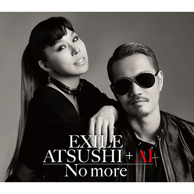 No more(ワンコインCD)