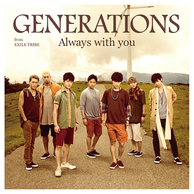 Always with you (CD)