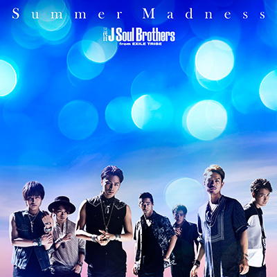 Summer Madness(CD)