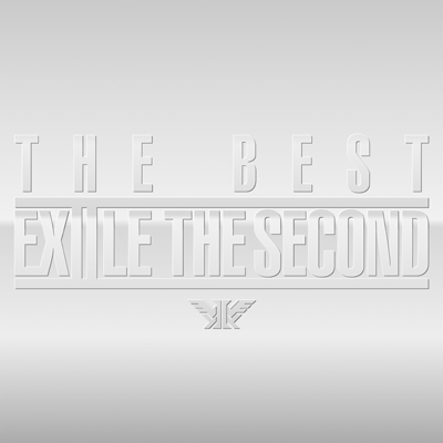 EXILE THE SECOND THE BEST(2枚組CD+Blu-ray)