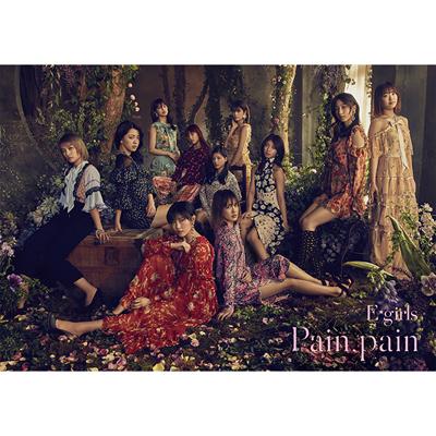 Pain, pain(CD+DVD+写真集)【初回生産限定盤】