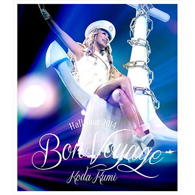 Koda Kumi Hall Tour 2014~Bon Voyage~【Blu-ray】