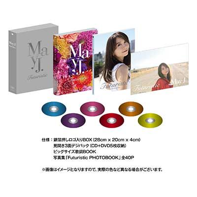 Futuristic -10th Anniversary BOX-(CD+5枚組DVD+写真集)