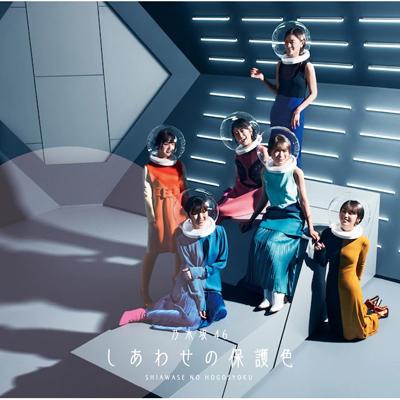 【初回生産限定盤C】タイトル未定(CD+Blu-ray)
