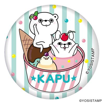 キラキラ缶バッジ アイスクリーム