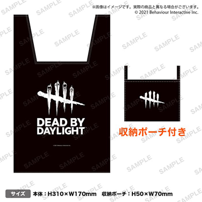 【Dead by Daylight】エコバッグ ロゴ