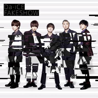 FAKESHOW【通常盤】(CDのみ)
