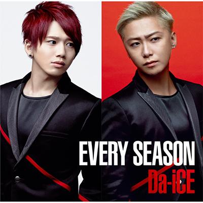 EVERY SEASON【初回フラッシュプライス盤 ヴォーカルver.】(CDのみ)