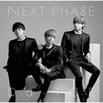 NEXT PHASE【初回フラッシュプライス盤(パフォーマー ver.)】