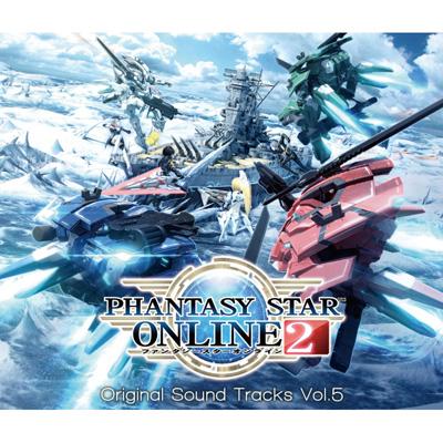 ファンタシースターオンライン2 オリジナルサウンドトラック Vol.5(4枚組アルバム)