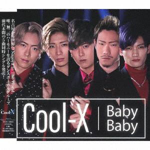 Baby Baby(CD)