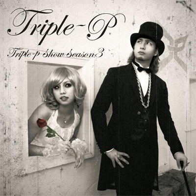 TRIPLE-P SHOW -SEASON3