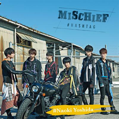 MISCHIEF【吉田尚貴ver.】(CD)