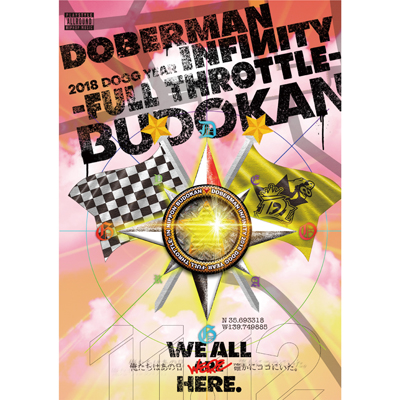 DOBERMAN INFINITY 2018 DOGG YEAR ~FULL THROTTLE~ in 日本武道館【通常盤】(2枚組DVD)