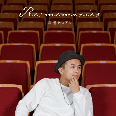 Re:memories(CD)