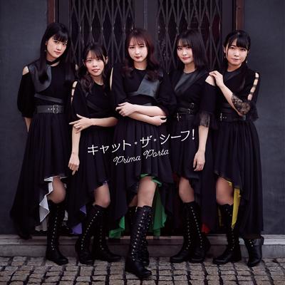 キャット・ザ・シーフ!(CD+DVD)