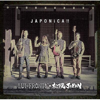 JAPONiCA!!(CDのみ)