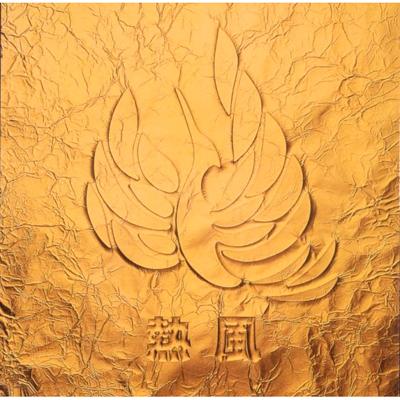 熱風【初回限定生産盤】(SHM-CD)