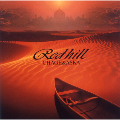 RED HILL【初回限定生産盤】 (SHM-CD)