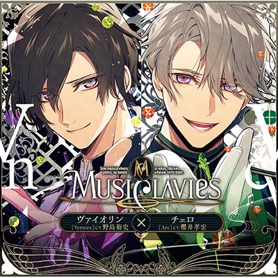 MusiClavies DUOシリーズ ヴァイオリン×チェロ【通常盤】(CD)