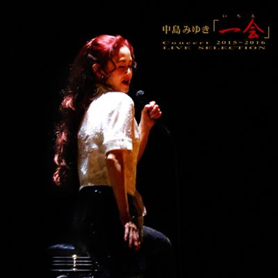 中島みゆきConcert「一会」(いちえ)2015~2016-LIVE SELECTION- (CD)