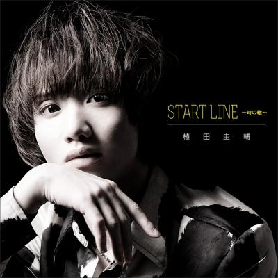 START LINE ~時の轍~ Black Ver.(CD+DVD)