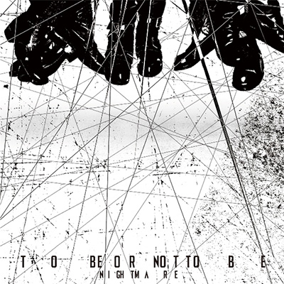 TO BE OR NOT TO BE【CDのみ】【type C】