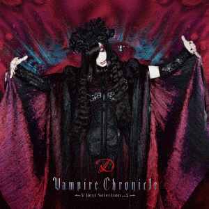 Vampire Chronicle ~V-Best Selection Vol.2~(2枚組CD)