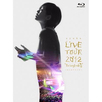 【Blu-ray】絢香 LIVE「The beginning~はじまりのとき~」