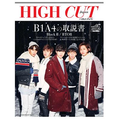 HIGH CUT Japan Vol.07