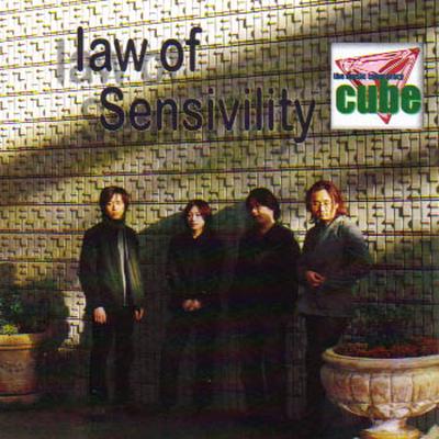 law of Sensivility