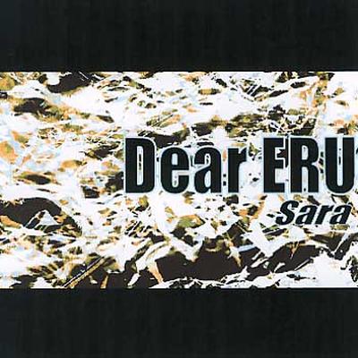 Dear ERU