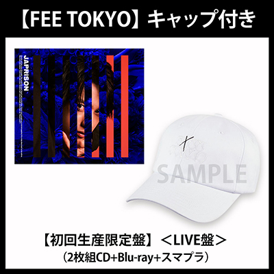 《【FEE TOKYO】キャップ付き》JAPRISON【初回生産限定盤】<LIVE盤>(2枚組CD+Blu-ray+スマプラ)