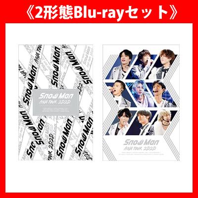 《2形態Blu-rayセット》Snow Man ASIA TOUR 2D.2D.【初回盤Blu-ray(3Blu-ray)】【通常盤Blu-ray(2Blu-ray)】