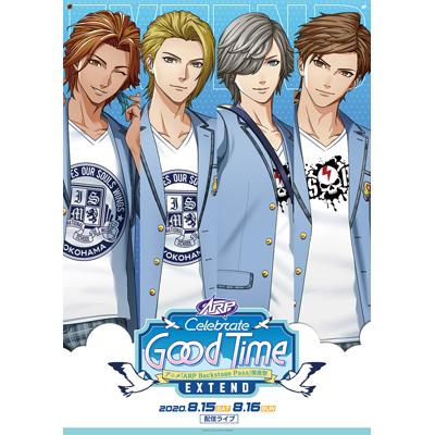 """アニメARP Backstage Pass後夜祭 """"Celebrate Good Time"""" -EXTEND- イベントポスター"""