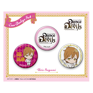 Dance with Devils 缶バッジセット(ウリエ)